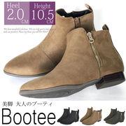 ブーツ ブーティ 大きい 小さいサイズ 20.5-26.0cm ショート ローヒール スエード調 (4-1F)YO-6023BT