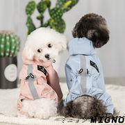 猫犬用レインコート レインコート ペットレインコート カッパ 帽子付 通気 完全防水 耐久性 防水 犬猫兼用