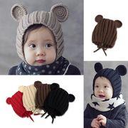 耳付き赤ちゃんニット帽 ベビーニット帽    キッズ 子ども帽子 ベビー かわいい