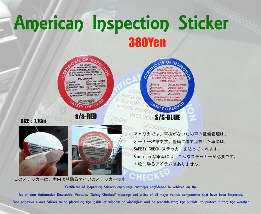 SAFETY CHECKED Sticker アメリカ 整備 点検 ステッカー