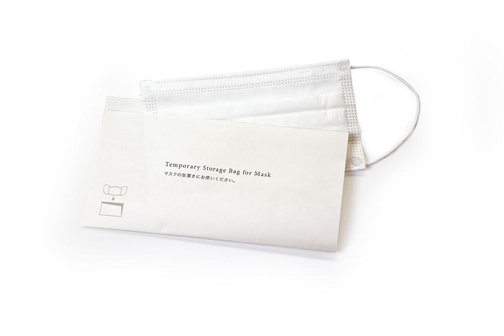 マスク仮置き用 紙包み(100枚入/10枚入)<テーブルトップの清潔おもてなし用品>