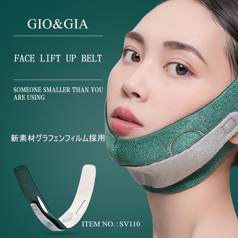 GIO&GIA 高品質  小顔矯正  ほうれい線  小顔コルセット リフトアップベルト SVHC認定工場生産