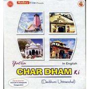Yatra Char Dham[ビデオCD]