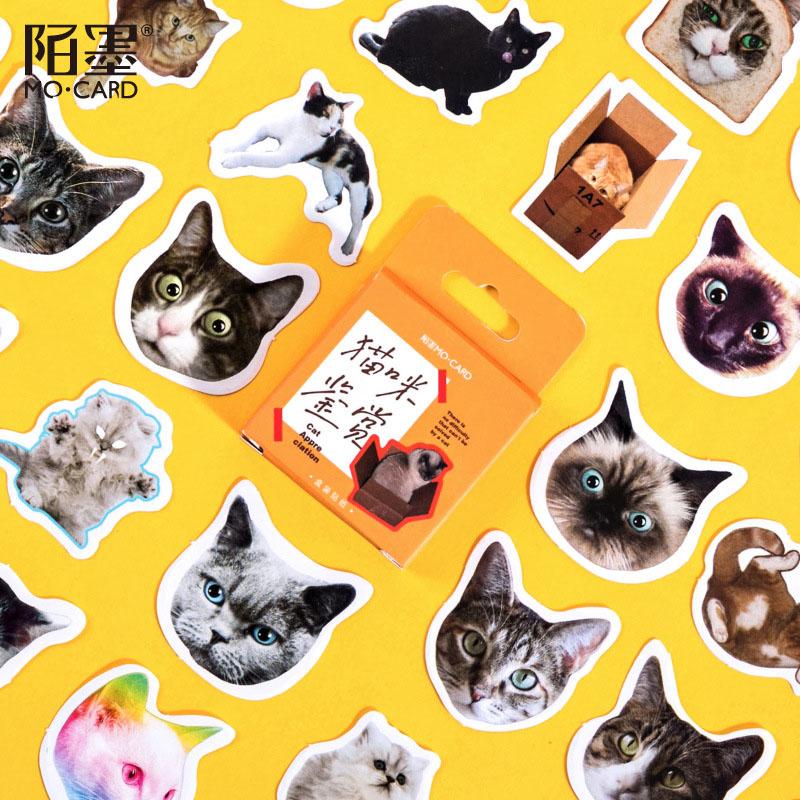 塩系文具★シール貼紙★ビンテージ★手帳素材★封口貼★猫図鑑 可愛い猫 動物 46枚入