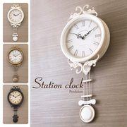 【壁掛時計】ステーションクロック ペンデュラム♪