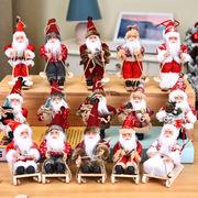 Christmas限定 サンタ おもちゃ チャーム マスコット クリスマス用品 卓上 ショーウインドー ツリー