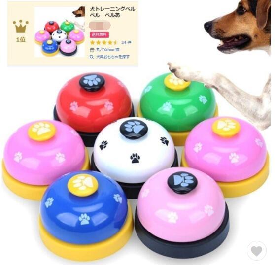犬トレーニングベル しつけベル  犬用おもちゃ ペット呼び鈴 卓上ベル チャイム 肉球ベル ベルあ
