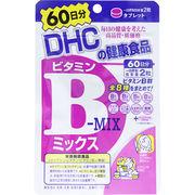 ※[9月26日まで特価]DHC ビタミンBミックス 120粒 60日分