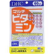 ※[9月26日まで特価]DHC マルチビタミン 60粒 60日分