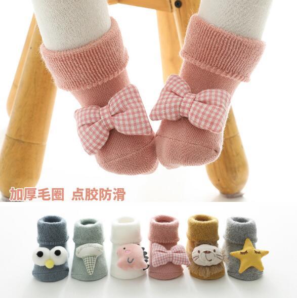 ベビー キッズ 赤ちゃん 新生児 子供 ソックス 靴下 可愛い 秋冬