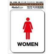SGS-005 TOILET WOMEN 家庭、公共施設、店舗、オフィス用