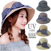 【即納】 最新春夏 ウォッシャブルハット リボン サイズ調節可 UVケア ペーパー帽子
