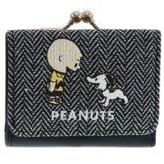 【財布】スヌーピー 三つ折りコンパクト財布 ヘリンボーン ブラック