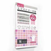 食品衛生法適用 使いきり 左右両用 極薄 白色半透明 エラストマー手袋 100枚入り Sサイズ