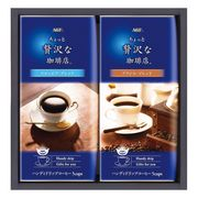 AGF ドリップコーヒーギフト ZD-10J ギフト プレゼント 食品 コーヒー AGF