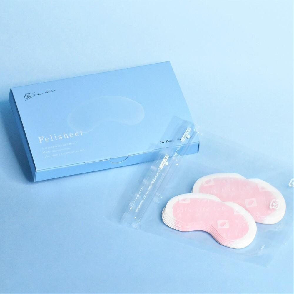 目じり 口元 集中保湿 ◆ 超極薄ナノファイバーポイントシート -フェリシート- 5枚入り