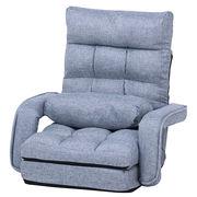 4WAY座椅子 0212 グレー