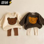 【即納】 ぬくぬくクマプリントセーター 秋冬服   全3色