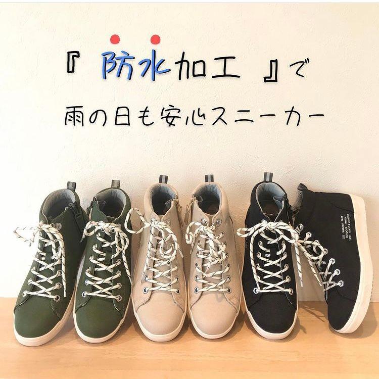 【2021 春新作】TOKYO CAMPGO ハイカットスニーカー レディース 防水 耐滑 キャンプ