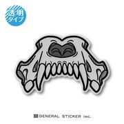 牙 骨格 透明ステッカー フェイスシールド カスタム コロナウィルス対策 GSJ294 gs グッズ