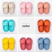 【子供靴】夏 スリッパ  女の子男の子サンダル シンプル スタイリッシュ カジュアル  キッズ靴