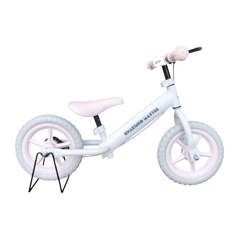 子供用ペダルなし自転車 ちゃりんこマスター MC-03PP パウダーピンク(送料無料)【直送品】