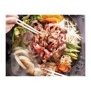 北海道のソウルフード・ベルのたれ味付 ジンギスカン 1kg(送料無料)【直送品】【SG便】