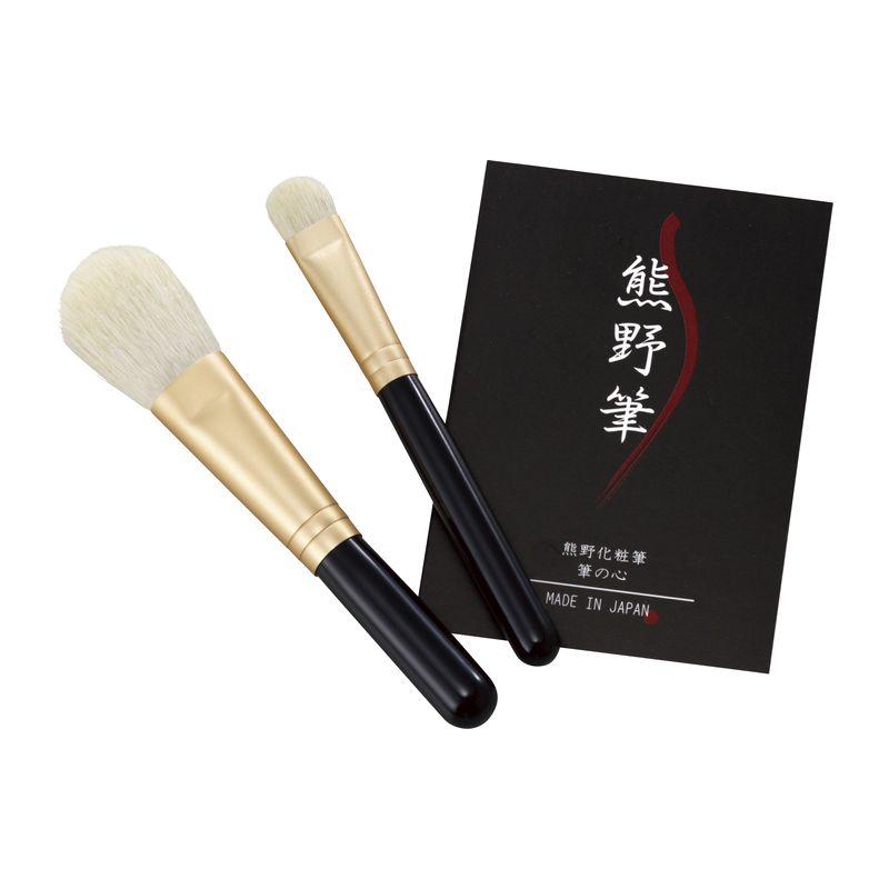 熊野化粧筆 セット 筆の心 KFi-50K