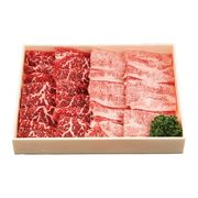 北海道びらとり和牛 焼肉 700g(送料無料)【直送品】