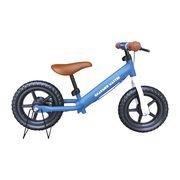 子供用ペダルなし自転車 ちゃりんこマスター MC-03AB アッシュブルー(送料無料)【直送品】