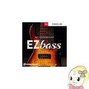 クリプトン・フューチャー・メディア TOONTRACK EZ BASS/BOX TT450