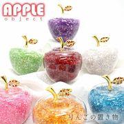 リンゴの置物  林檎 アップル Apple 赤色 ガラス製 ビーズ入り 【宅配便のみ】
