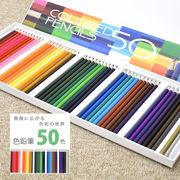 色鉛筆 50色 お絵かきセット 文房具 子供お絵かき イベント 子供会 幼稚園 卒園 プレゼント