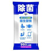 99.9%除菌ウェットティッシュ 衛生習慣