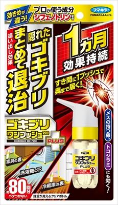 ゴキブリワンプッシュプロプラス80回分 【 フマキラー 】 【 殺虫剤・ゴキブリ 】