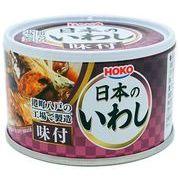 日本のいわし 味付