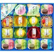 涼菓 RKA-30  手土産 粗品 和菓子 景品 羊羹 ようかん デザート 金澤兼六 ゼリー ギフト