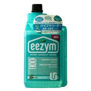 eezymパイプクリーナー 浴室用 ハーバル