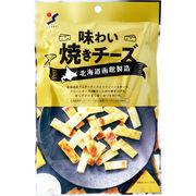 ※北海道函館製造 味わい焼きチーズ 55g
