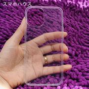iphone12/12mini/12pro/12promax/11pro/7p8pスマホケース 透明なスマホケース