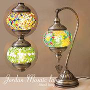 【LED電球付属】ジョルダン モザイクテーブルランプ