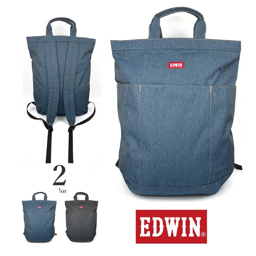 全2色 EDWIN エドウイン デニム素材 2WAY ビッグサイズ バックパック リュック トートバッグ