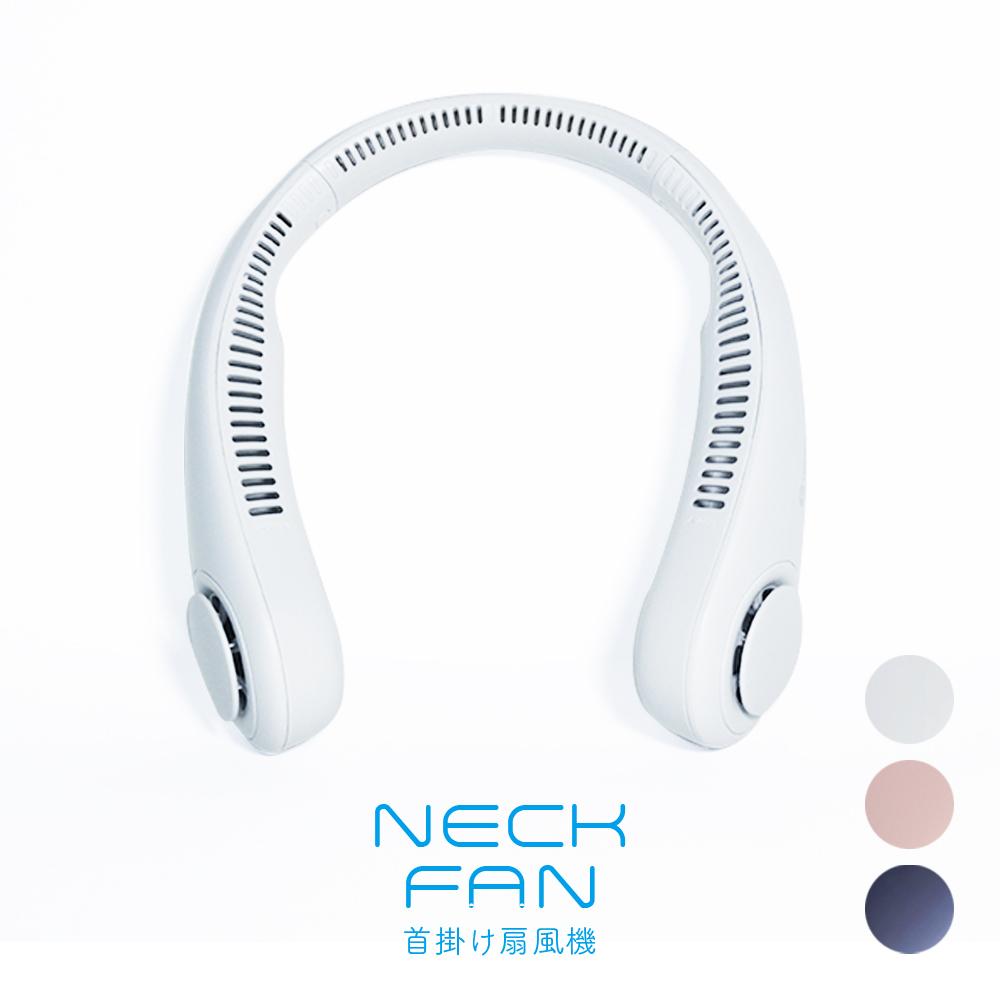 扇風機 首掛け ネックファン NECKFAN ポータブル扇風機 3段階調整 MF-V004