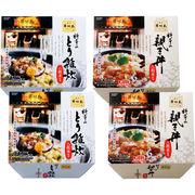 博多華味鳥 料亭のとり雑炊・親子丼セット HZO-4 (2021 お中元 限定)