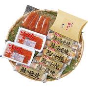 北海道いくら・3種の鮭とやまや明太子 詰合せ 2740-50 (2021 お中元 限定) 【直送品】 送料無料【SG便】