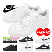 NIKE AIR FORCE 1 GS CT7724