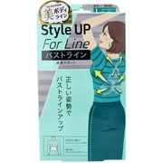 Style Up For Line 美筋サポート バストラインベルト Lサイズ ホワイト