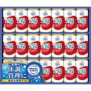 カルピス 健康乳酸菌ギフト KNG3 (2021 お中元 限定)