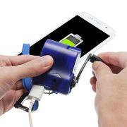 手動発電機 ハンドクランク充電器 ポータブル アウトドア 緊急手動電源 USB 充電器 発電機