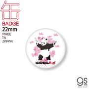 Panda Guns 22mm豆缶バッジ ブランダライズド アート アート缶バッジ アクセサリー 人気 パンダ BNK041